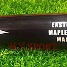 【H.Y SPORT】EASTON BASEBALL MAPLE FUNGO MLF-3 球棒 棒球棒