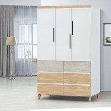 【欣和床店】4X7尺亞伯衣櫥/衣櫃(C)