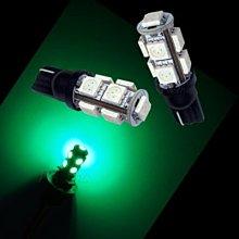 【PA LED】T10 9晶 27晶體 SMD LED 綠光 耐熱底座 小燈 方向燈 儀表燈 定位燈 牌照燈