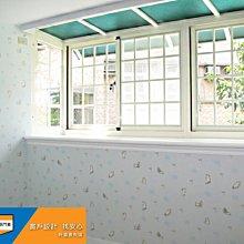 【安心整合】JF-A04 窗戶設計 景觀窗 格子窗 落地窗 造型窗 陽台窗 隔音窗 氣密窗 客製定作 多款窗戶造型