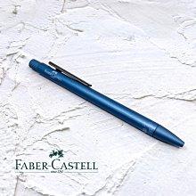 =小品雅集=德國 FABER-CASTELL 輝柏 NEO 髮絲紋袖珍型 原子筆 深藍(146165)