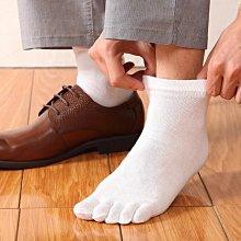 買十送二 Tip toe 彈性五指襪 五趾襪 1/2襪子 低筒襪 男女皆可穿 透氣吸汗好穿