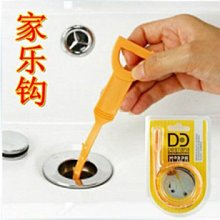 家樂鉤疏通管小工具/排水管清潔鉤 管道疏通器