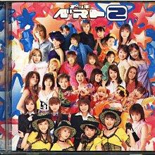 K - プッチベスト 2~三・7・10~ - Japan CD 後藤真希 モーニング娘。中澤裕子 松浦亜弥