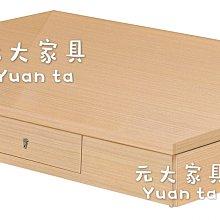 【元大家具行】全新5尺雙人床底(有抽屜) 加購床底 床組 雙人床底 5尺床底 床架 雙人床墊