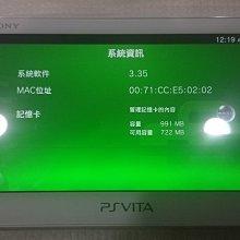 9成5新 PSV 2006型(同2007型) 白色主機 附水晶殼 版本3.35 3.60可參考 直購價4900