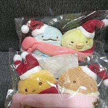 [耶誕限定]SAN-X正版,角落生物(角落小夥伴)聖誕圍巾款絨毛掌心玩偶一組,不分售