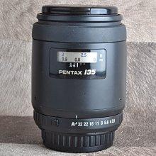 【品光攝影】PENTAX SMC FA 135mm F2.8 定焦鏡頭  GC#64889