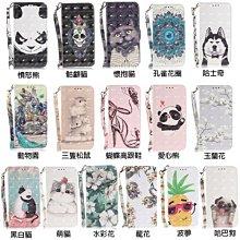 蘋果 iPhoneXS iPhoneX iPhone8 Plus i7 i6s 皮套 手機皮套 3D彩圖皮套