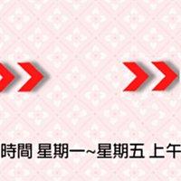 【艾莉❤美妝小舖】HUGO BOSS  MAN 優客 男淡香水 40ml~22/8