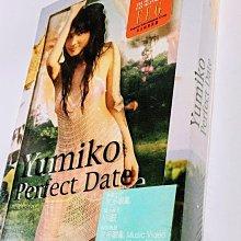 小蟲的賣場/鄭希怡CD 寫真/Perfect Date/全新未拆封/Yumiko/完美約會/英皇海外版/相對濕度
