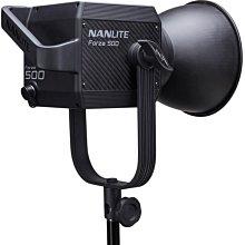 來來相機 南冠 Nanguang Forza500 聚光燈 LED燈 補光燈 攝影燈 便攜攝像攝影燈 持續光