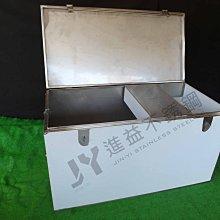 【進益不銹鋼】落地大型工具箱(附內盒) 不鏽鋼工具箱 收納工具箱 收納箱