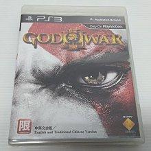 [頑皮狗]PS3戰神3 中文版 初回版(全新未拆)