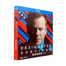 【博鑫音像】影視達 BD藍光美劇 指定幸存者/Designated Survivor 1080P第1-3季完整版(wh02)@wc96926