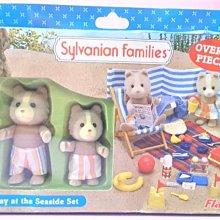 【Mika】森林家族 海灘沙灘休閒父子狗 玩沙工具組*現貨 Sylvanian Families