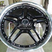 小李輪胎 富華 NF337 19吋5孔114.3 鋁圈 豐田 三菱 本田 納智傑 日產 KIA 福特 現代 馬自達 凌智