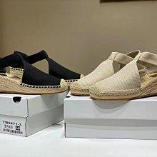 楔型涼鞋 DANDT 時尚渡假風麻布草編涼鞋(21 APR 075838021022)風格請在賣場搜尋TUB或外銷女鞋