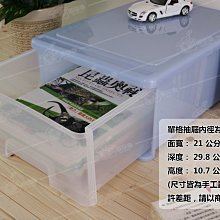 免運~多件再優惠 彩漾桌上抽屜整理盒 單層 收納盒 桌上型抽屜 整理盒 收納箱 收納 整理箱 文具收納 BA02048