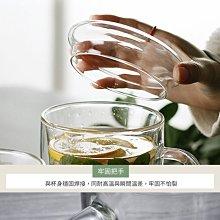 現貨!雙層玻璃杯 350ml 附玻璃杯蓋 果汁杯 茶杯 玻璃杯子 咖啡杯 高硼矽玻璃 保溫杯蓋 #捕夢網【HNK952】