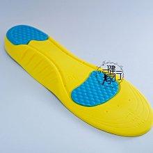 健行家Hiker-PU高彈力鞋墊(HK-011065)足跟疼痛/痠痛/運動工作久站/扁平足/足底筋膜炎/緩震/減壓