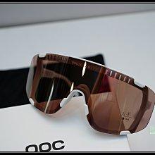 【online bike】線上單車 POC Devour Asian Fit 白框黑片 競賽型自行車風鏡 太陽眼鏡