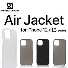 Power Support iPhone 13/12 mini Pro Max Air Jacket 保護殼 喵之隅