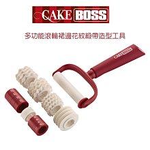 美國 Cake Boss 切割滾輪 多功能滾輪刀 翻糖皮小工具 翻糖蛋糕工具 翻糖造型 餅乾造型 精裝