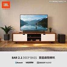 視聽影訊 JBL Bar 2.1 deep bass Channel Soundbar 家庭劇院喇叭 公司貨