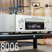 ㊑DEMO影音超特店㍿日本Marantz ND-8006 網絡CD播放器 附中說 USB (SA8005/HD-CD1)
