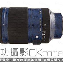 成功攝影 Sigma 35mm F1.2 DG DN Art FE/E 中古二手 高畫質  全幅小廣角定焦鏡 大光圈 恆伸公司貨保固中 35/1.2