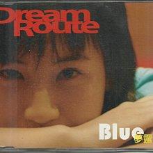 夢露Dream Route Blue EP