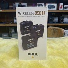 視聽影訊 RODE Wireless GO II GO2 GOii 公司貨保固2年 微型無線麥克風 Mini Mic