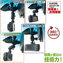 Mio行車記錄器球型卡扣支架子MiVue C320 C330 C340 C350 791 791D 791S 791DS