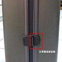 Eminent 27吋行李箱四輪超厚硬殼無拉鍊卡榫設計TSA002海關鎖密碼鎖雅仕航空箱萬國通路登機箱飛機輪旅行箱櫻環
