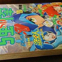 【Apr20u】《1994年青文出版的強棒SD漫畫月刋 有日本與國內漫畫家的作品 10月號》劉明昆 艾薩克傳 張友誠│洛