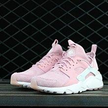 Nike Air Huarache 白粉 麂皮 武士 經典 休閒運動鞋 829669-669 女
