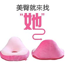 【Love Shop】第七代 透氣挺腰美臀坐墊 辨公室坐墊 美尻矯正坐墊OPP裝~優質品加厚款
