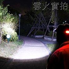 超低價套組-美國L2伸縮調光超強光頭燈登山露營巡山釣魚修車採筍戶外工作照明18650專用-雲火光電