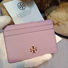 (雅峰精品) Tory Burch女士Emerson Saffiano皮革卡夾 名片夾~淡紫色