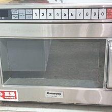 《禾泰餐飲設備》商用微波爐營業用國際Panasonic NE-1856~另設備出租、新舊買賣、免費估價餐廳設備等