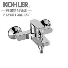 │楓閣精品衛浴│美國 KOHLER TAUT系列 淋浴龍頭 K-74036T-4-CP