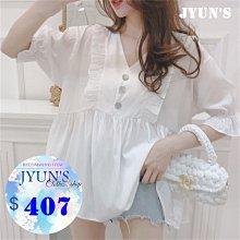 JYUN'S 新款單排扣荷葉邊V領寬鬆上衣短袖休閒百搭襯衣七分袖襯衫 1色 現貨