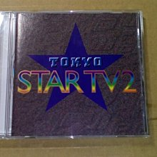 早期日文CD日本強檔偶像電視劇主題曲TOKYO STAR TV2北星唱片1998有歌詞列字櫃13
