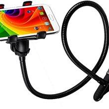 手機懶人支架 手機支架 蛇管支架 可任意彎曲