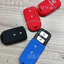 *狗狗的雜貨店*HONDA 本田 HR-V HRV 晶片鑰匙包 (免鑰匙) 鑰匙套 矽膠套 果凍套 KEY V