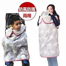 抗寒特價 印花刷毛防風毯  腰凳 背巾披風 防風罩 防風披風 嬰兒背巾防風毯 嬰兒抱毯 推車毯