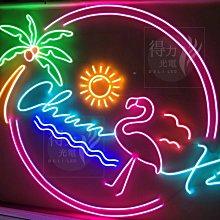 【得力光電】LED霓虹燈字 LED霓虹字 LED霓虹燈訂做 客制化 《提供圖檔及尺寸即可免費線上估價》