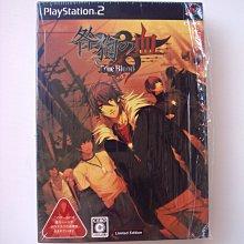 全新PS2 咎狗之血 咎狗の血 true blood 限定版 日版