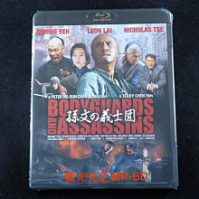 [藍光BD] - 十月圍城 ( 孫文的義士團 ) Bodyguards and Assassins